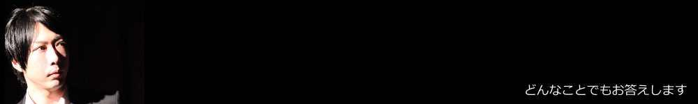 faq45
