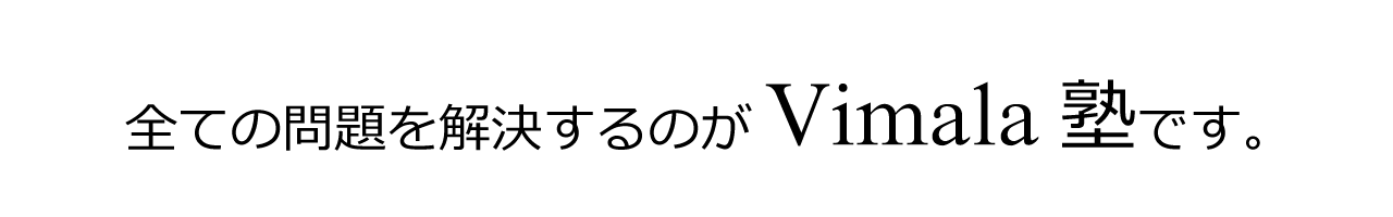 vimala-solve4
