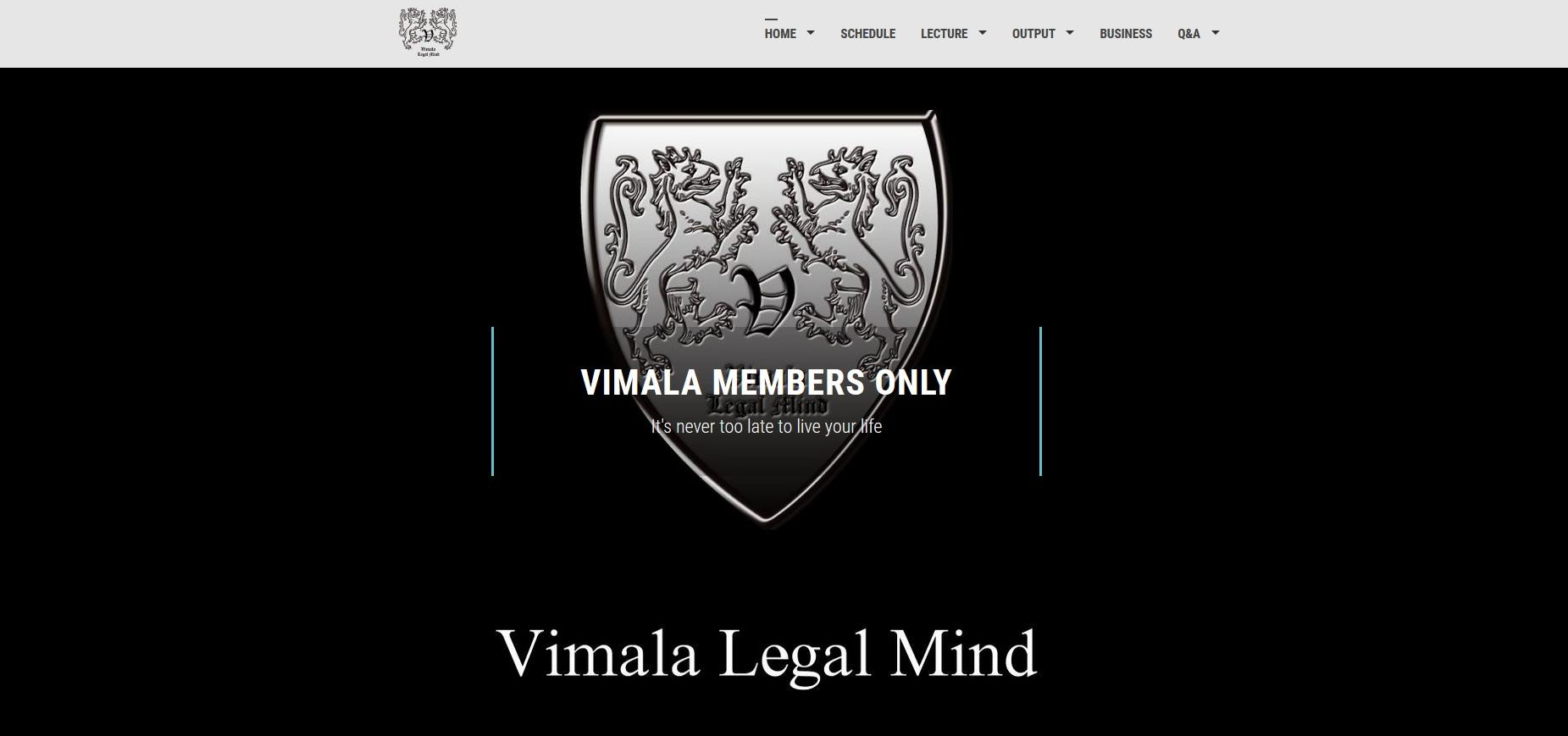 Vimala塾のサイト構成は?